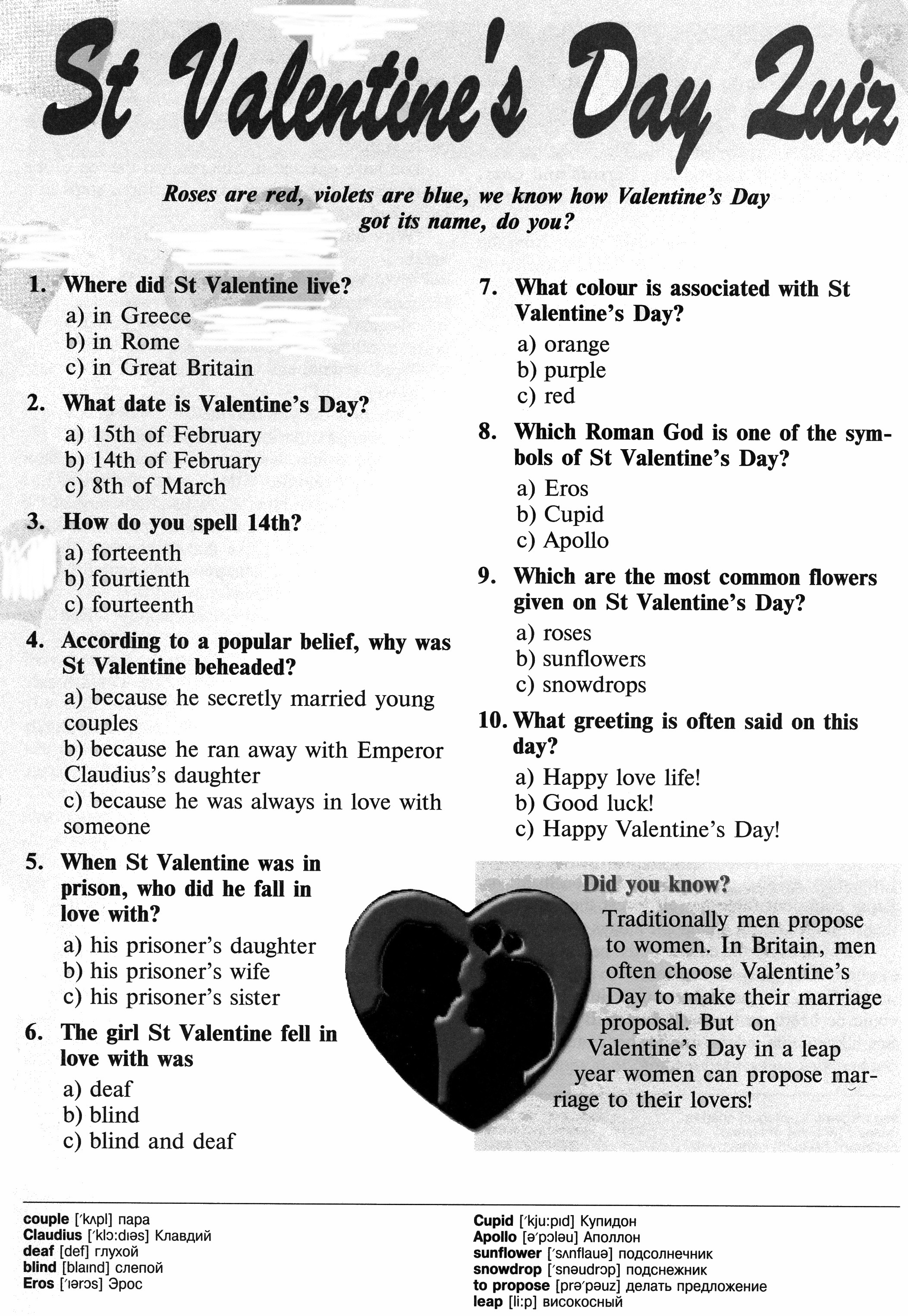stvalentines day quiz who was st valentine and what did he do